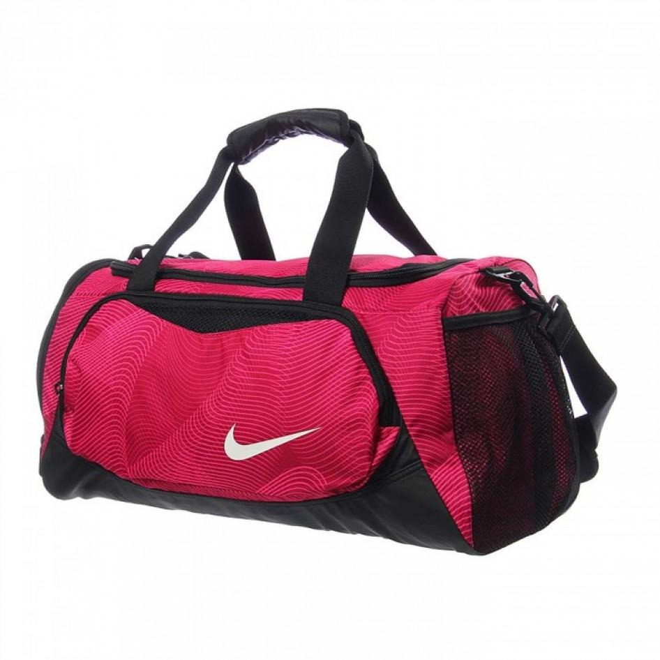 Tt Bolsa Duffel Pinkblack Ya white Nike Small Hyper wXOPilZkuT